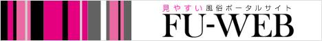 FU-WEB